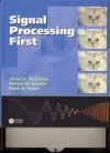 cover_signal_processing_first